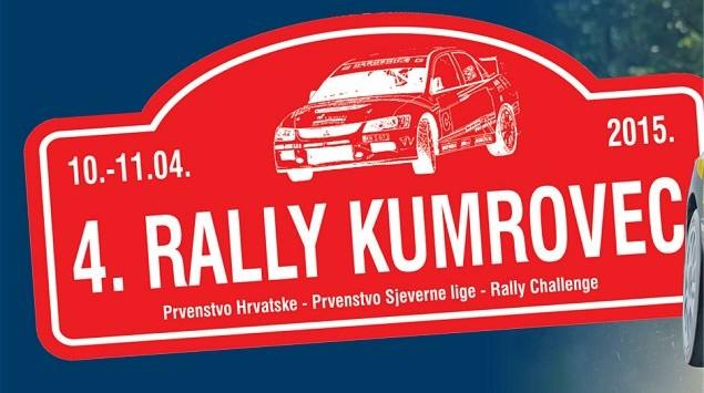 4.-Rally-Kumrovec-reli-utrkivanje-se-vraća-u-Zagorje-01-635x355
