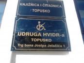 """U KNJIŽNICI I ČITAONICI U TOPUSKOM ČITAJU SAMO PUPOVĆEVE """"NOVOSTI"""""""