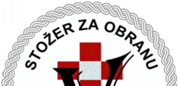 STOZER-ZA-OBRANU-HRVATSKOG-VUKOVARA-GRADANIMA-GRADA-VUKOVARA_article