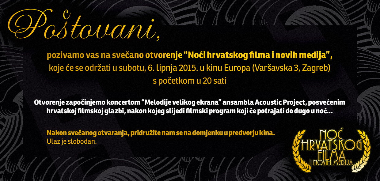 POZIVNICA Noc hrvatskog filma i novih medija