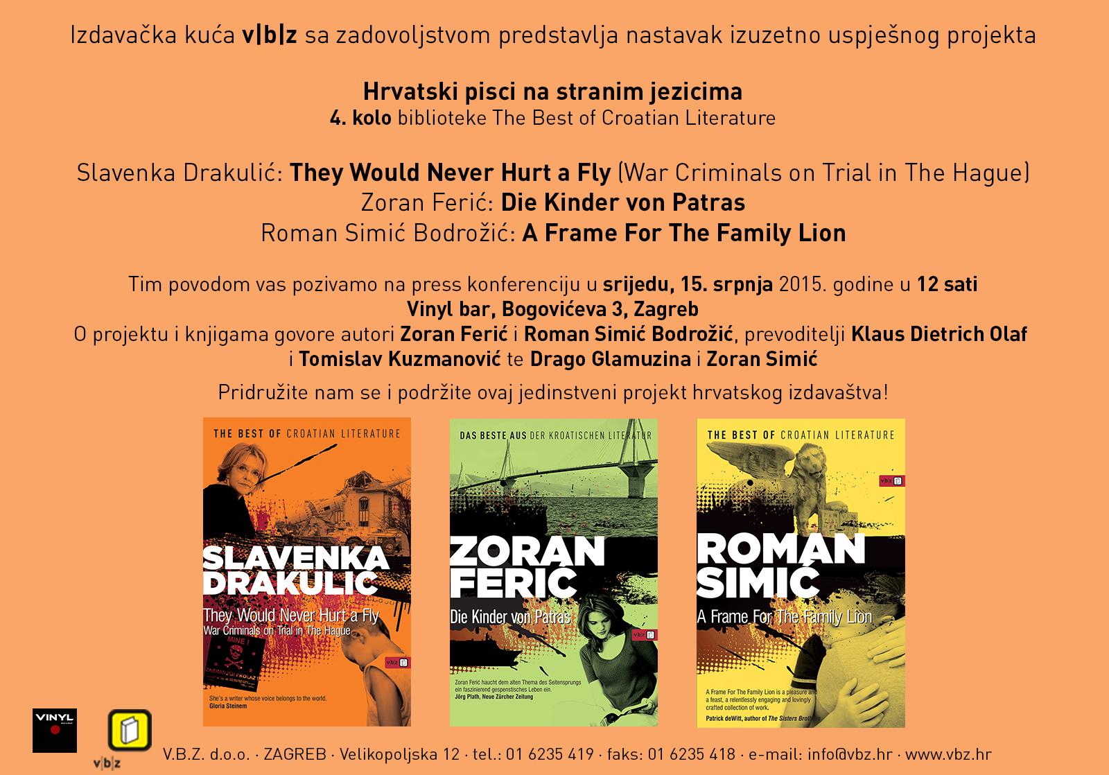 pozivnica_Hrvatski pisci na stranim jezicima