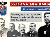 120 GODINA HČSP-a