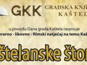 """NATJEČAJ """"KAŠTELANSKE ŠTORIJE 2016."""""""