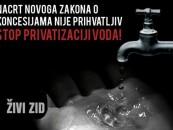 ŽIVI ZID PROTIV PRIVATIZACIJE VODA