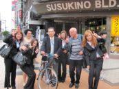 JANKO U TOKIJU