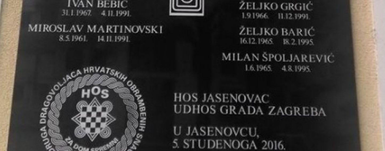 ZNA LI PUSIĆKA DA SU JEDNOM OD POGINULIH HOSOVACA U JASENOVCU ČETNICI ŠRAFCIGEROM KOPALI OČI