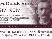 DRAGAN ČOVIĆ NA AKADEMIJI O FRA DIDAKU BUNTIĆU U ZAGREBU