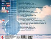 CD IZDANJE 22. ETNOFESTA U NEUMU