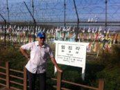 NAŠ ČOVJEK U KOREJI, NA MJESTU SUSRETA KIM JONG-UNA i MONN JAE-INA
