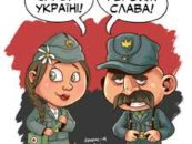 POVIJEST POZDRAVA SLAVA UKRAJINY