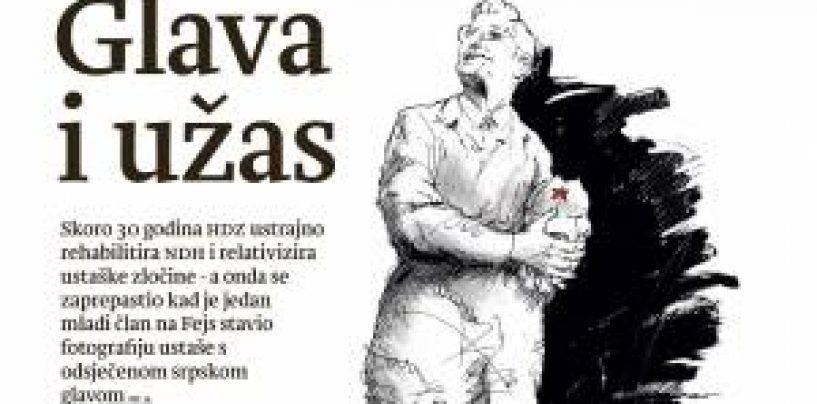 GLAVA I UŽAS