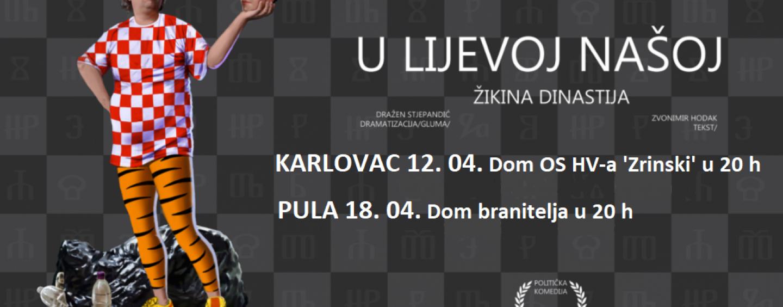 KARLOVAC I PULA