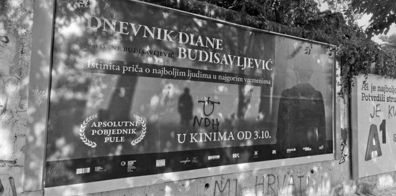 """PRVOGA DANA U CRVENOJ KOPRIVNICI """"DNEVNIK DIANE BUDISAVLJEVIĆ"""" VIDJELO 18 GLEDATELJA"""