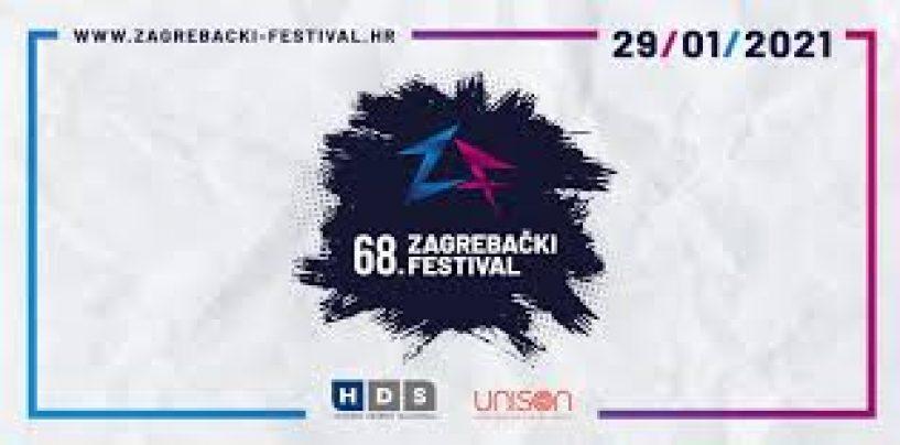 ODGOĐEN ZAGREBFEST